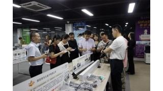 助力企业高速发展,中亚与凤凰聚商汇达成战略合作