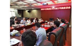 中亚集团董事局主席黄炳煌应邀赴湖南永州市考察调研