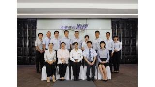中亚电子城集团顺利通过ISO9001:2015质量管理体系认证现场审核